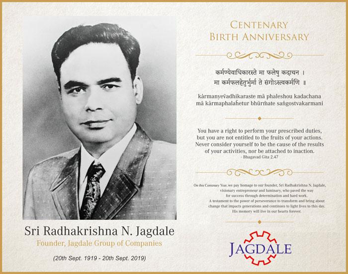 Jagadale Industries